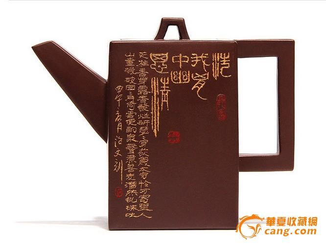 宜兴原矿精品茶壶.名家全手工紫泥方壶 小金砖