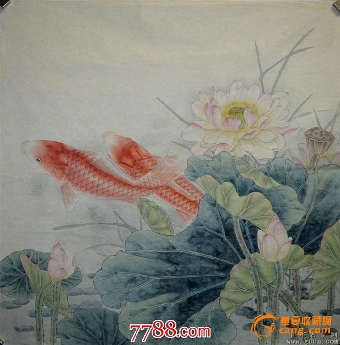 中国美术家协会会员段和敏年年有余画一幅
