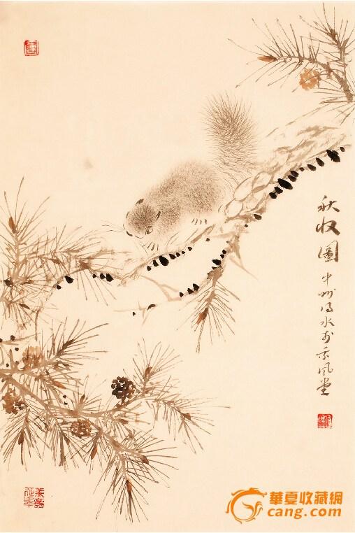 名家连俊洲国画松鼠松树手绘四尺三开