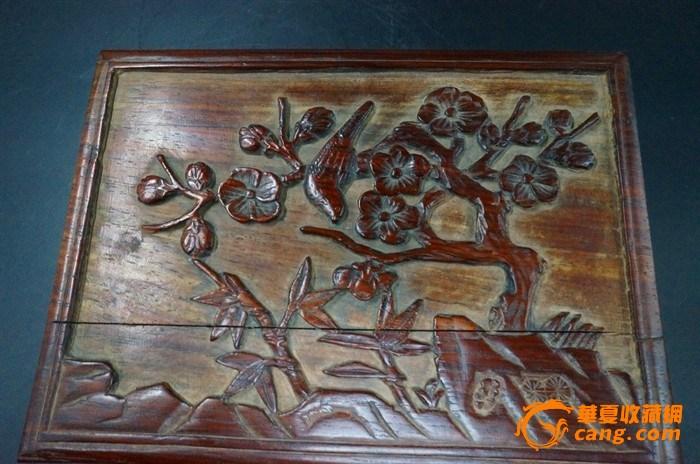 老红木雕喜鹊蹬梅文房盒