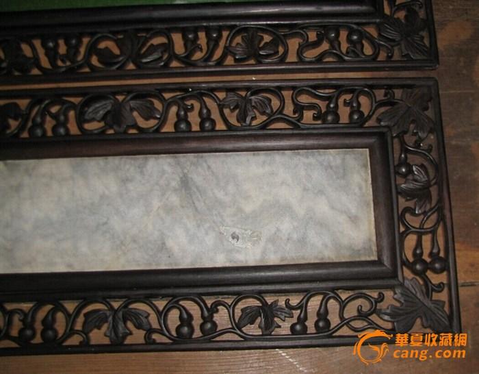 一套全红木葫芦雕刻花板