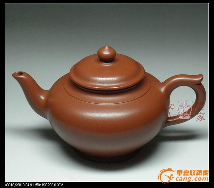 国家级职称王红娟/几乎绝世的大红袍泥巴/笑樱220cc图1