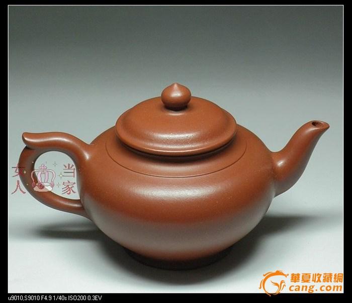 国家级职称王红娟/几乎绝世的大红袍泥巴/笑樱220cc图2