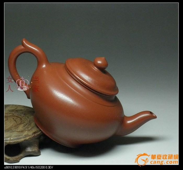 国家级职称王红娟/几乎绝世的大红袍泥巴/笑樱220cc图4