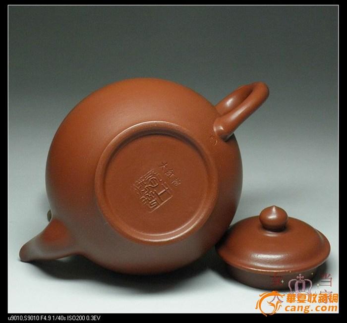 国家级职称王红娟/几乎绝世的大红袍泥巴/笑樱220cc图6