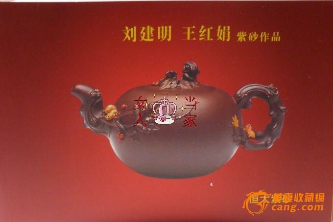 国家级职称王红娟/几乎绝世的大红袍泥巴/笑樱220cc图8
