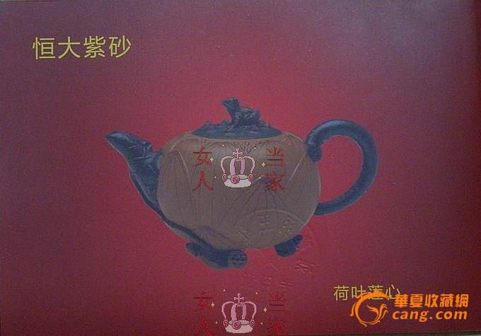 国家级职称王红娟/几乎绝世的大红袍泥巴/笑樱220cc图11