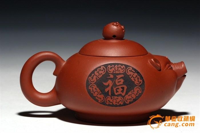 宜兴紫砂壶 全手工茶壶 雕塑 福猪 猪壶