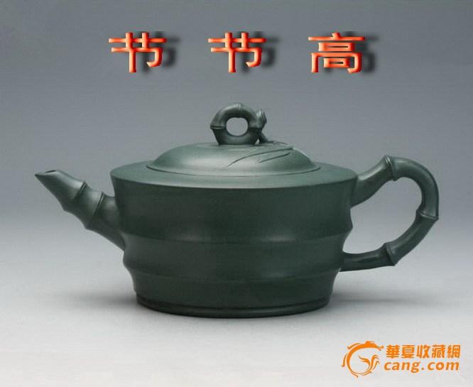 宜兴紫砂壶.稀有精致民国绿泥.名家全手工.特价正品 节节高