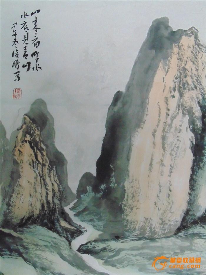 徽派山水名家洪俊鹏国画条屏