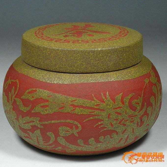 茶叶罐 紫砂加彩 实用一把抓