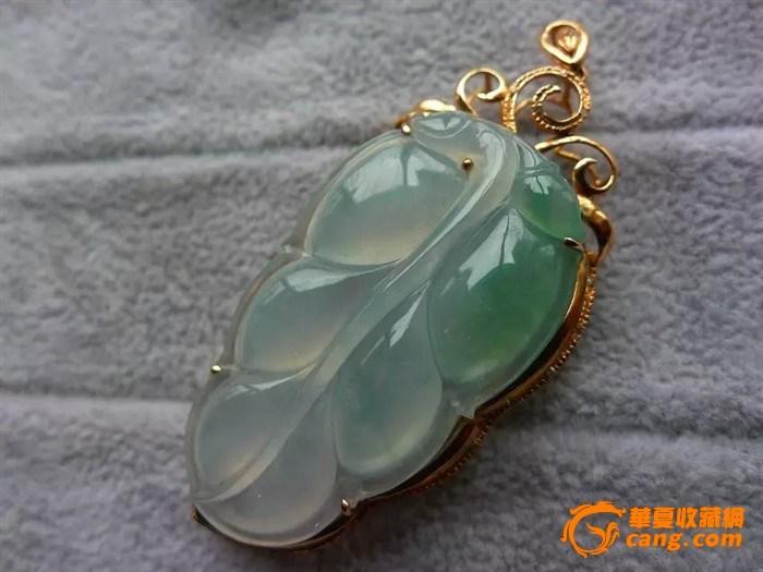 缅甸翡翠a货冰清玉洁18k金配钻石镶嵌事业有成大挂件送证书