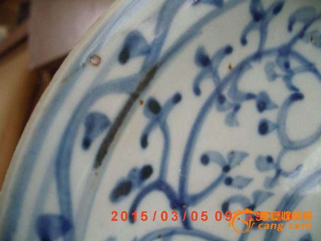 吉语缠枝花纹青花盘