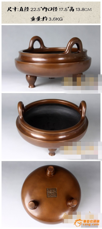 紫铜香炉一个图2