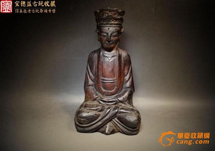 清代早期佛教老木雕跏趺坐观音菩萨佛像