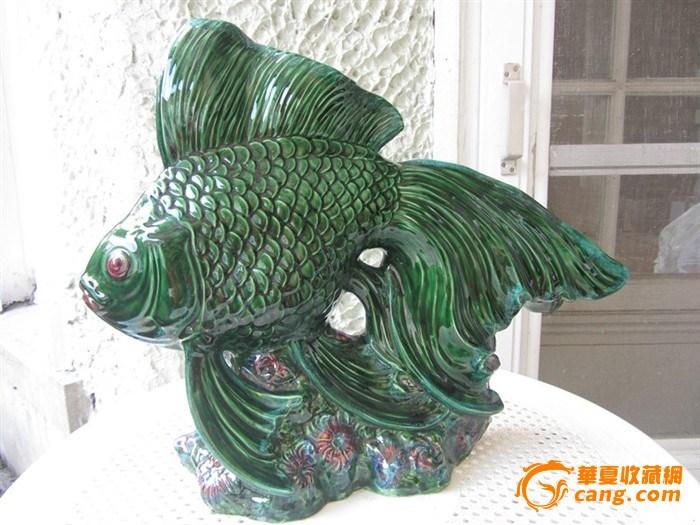 世界级名家之作:陶瓷大金鱼摆件 欧洲直邮