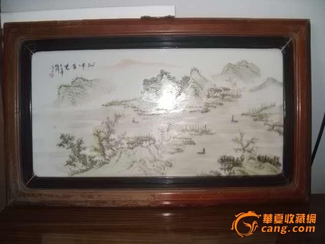 清程门大师浅洚彩山水瓷板画
