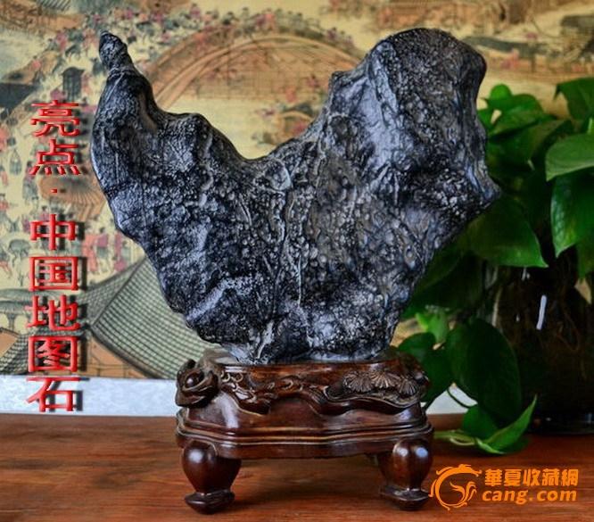 精品灵璧奇石.形似中国地图.镇宅大吉天然摆件图2