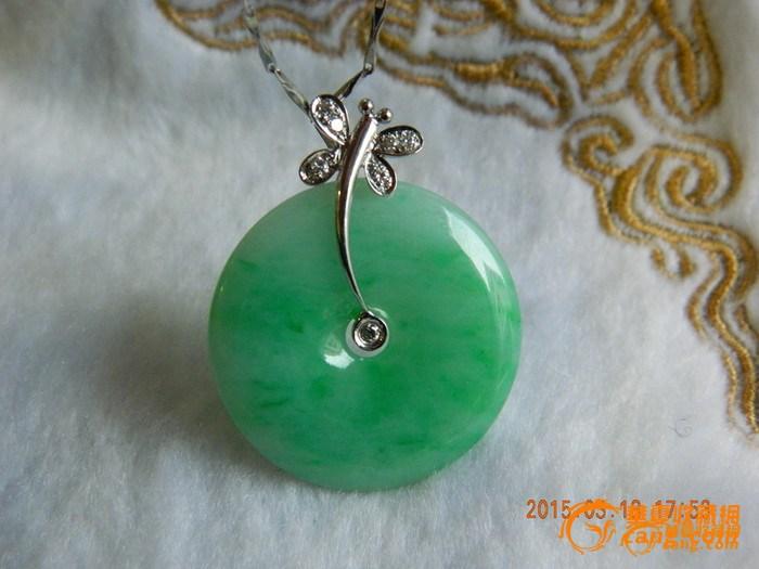 18k金钻镶嵌的全绿平安扣