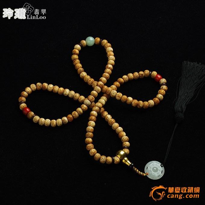 星月菩提翡翠八卦念珠-2fh01