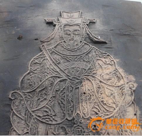 木雕人物像