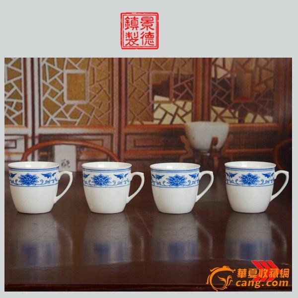 景德镇陶瓷 文革瓷器 厂货 全手工彩绘釉下彩花卉杯4个图1