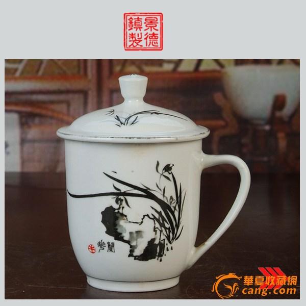景德镇陶瓷/文革瓷器/老厂货清仓/粉彩花卉茶杯