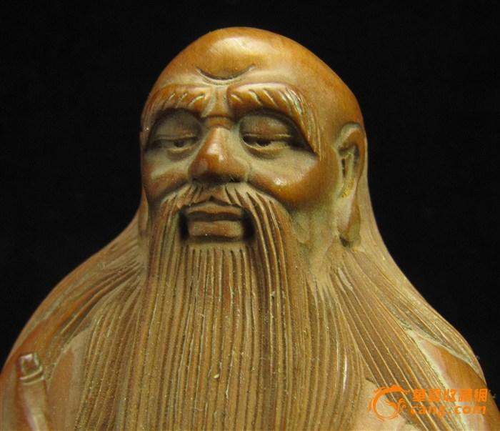黄杨木木雕 老子