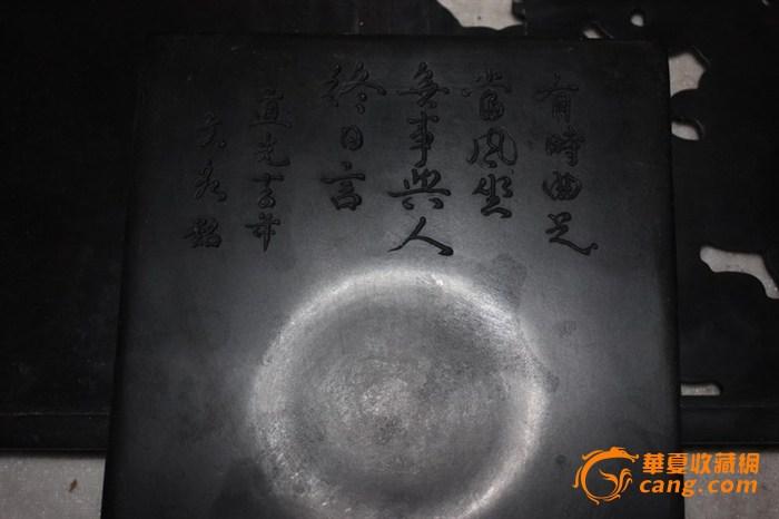 石头画星空法步骤