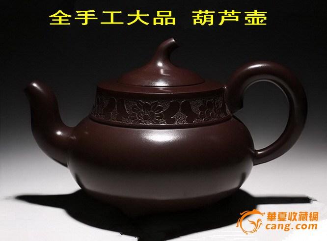 台湾回流. 一厂原矿老紫泥.高工周桂珍款全手工大品 葫芦壶