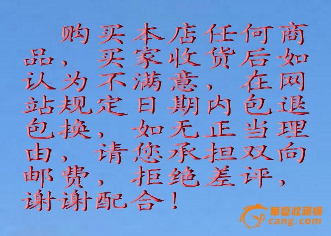 宜兴紫砂壶.稀有精致民国绿泥.名家全手工.特价正品【节节高】图9