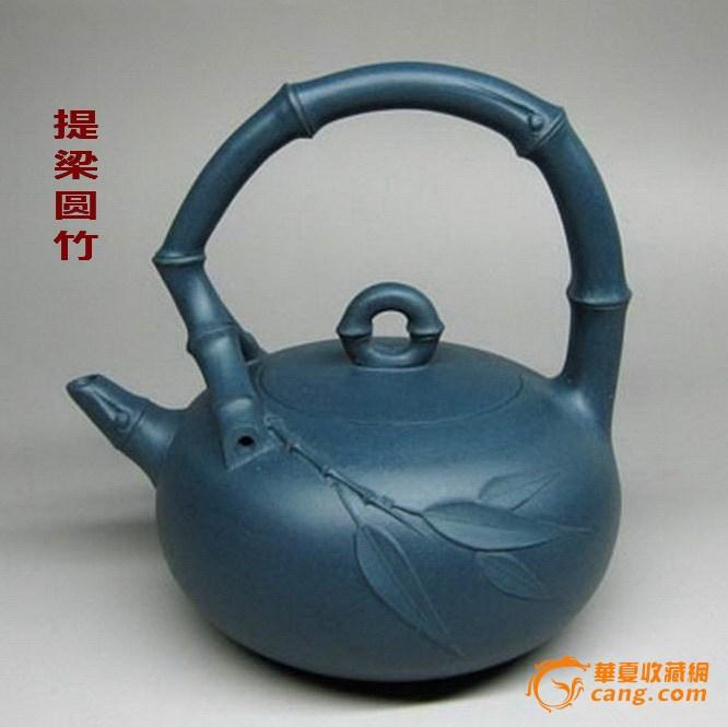 宜兴紫砂壶. 收藏珍品 紫砂史上最好的原矿宝石蓝 提梁圆竹