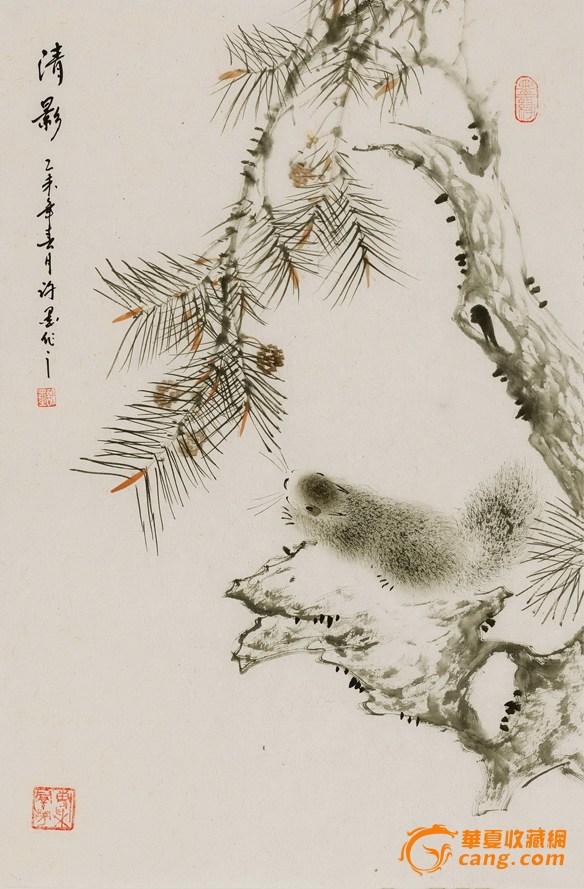 河南省国画协会会员许墨老师四尺三开写意花松鼠