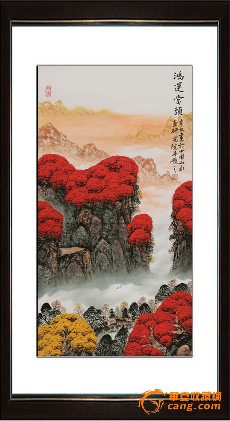 国画鸿运当头高清图片_万山红遍山水画图片图片