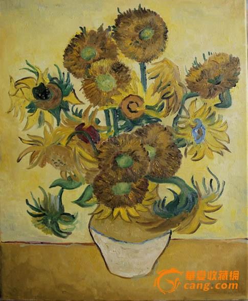 【低价起拍】油画临摹习作梵高向日葵