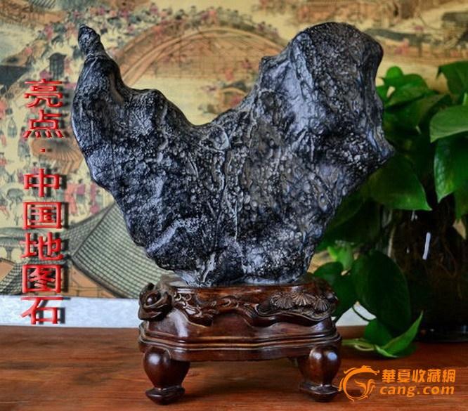 精品灵璧奇石.形似中国地图.镇宅大吉天然摆件图1