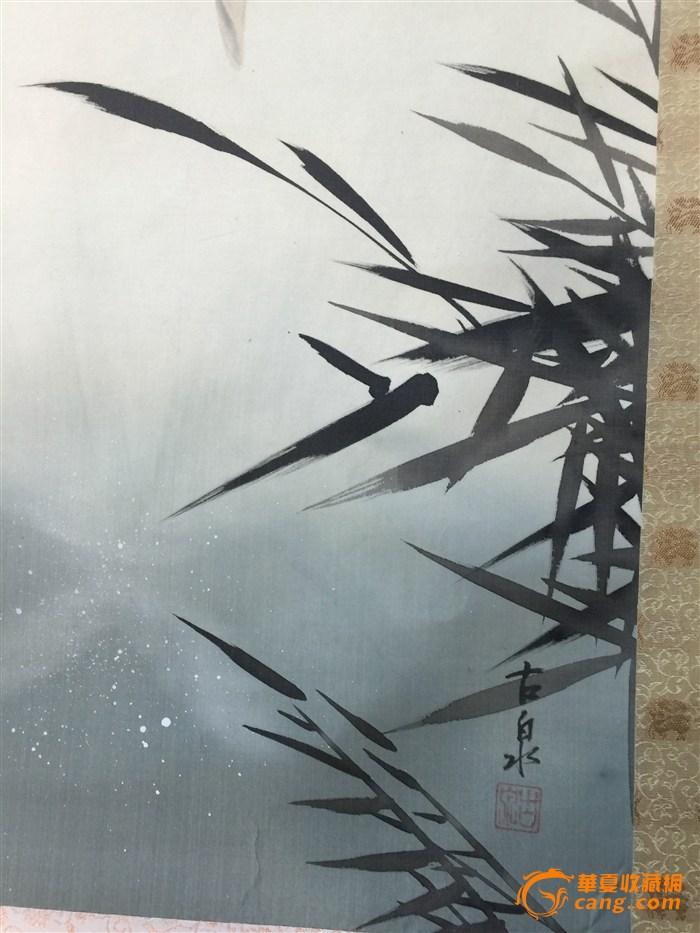 d2 手绘日本鱼卷轴