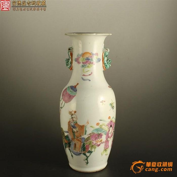 【联盟】清代同治细路老瓷器粉彩精绘麒麟送子葵口狮耳瓶