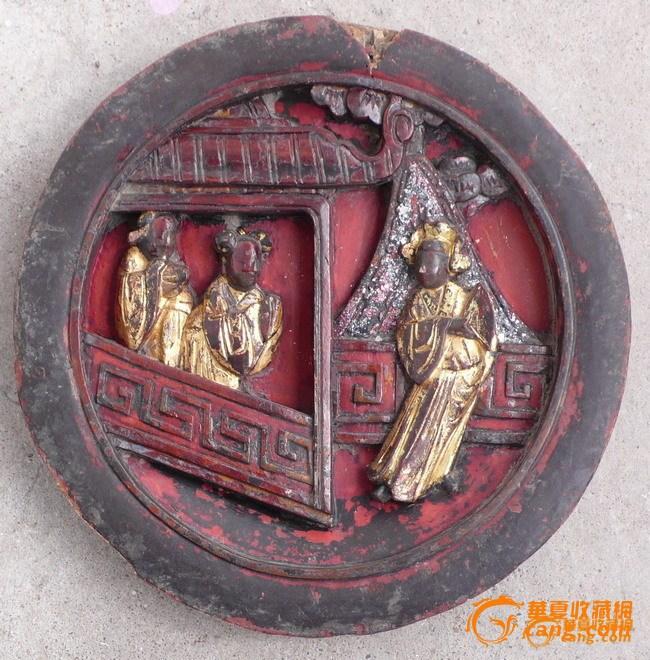 [联盟]清朱红贴金深雕人物园板一片