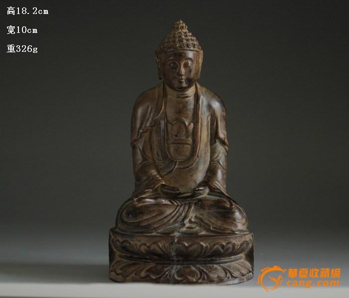 【联盟】黄杨木雕佛像