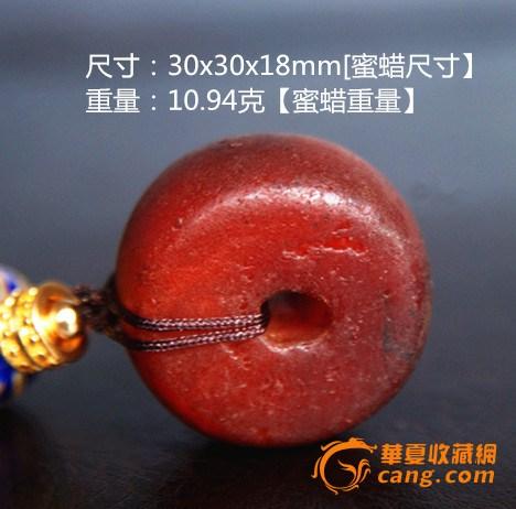 【联盟】清枣红皮老藏式陈化密蜡扁桶珠