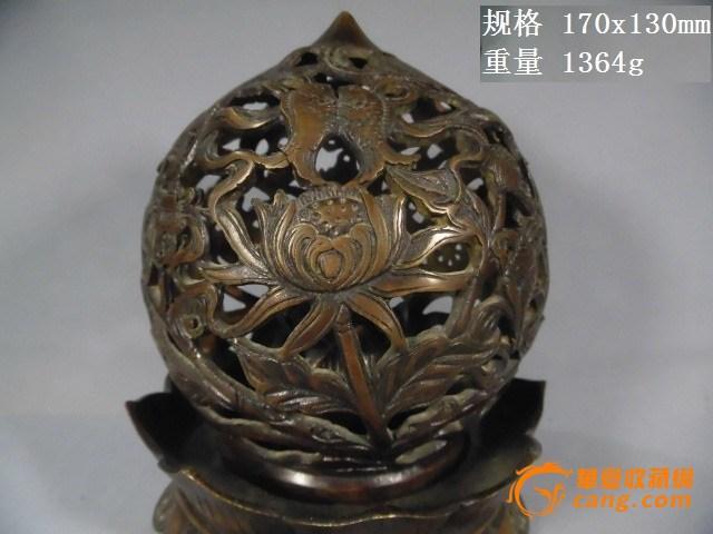 精铜铸造八宝莲花香薰