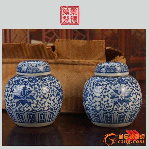 景德镇陶瓷/文革瓷器收藏/古瓷器/青花缠枝莲宝珠坛一对