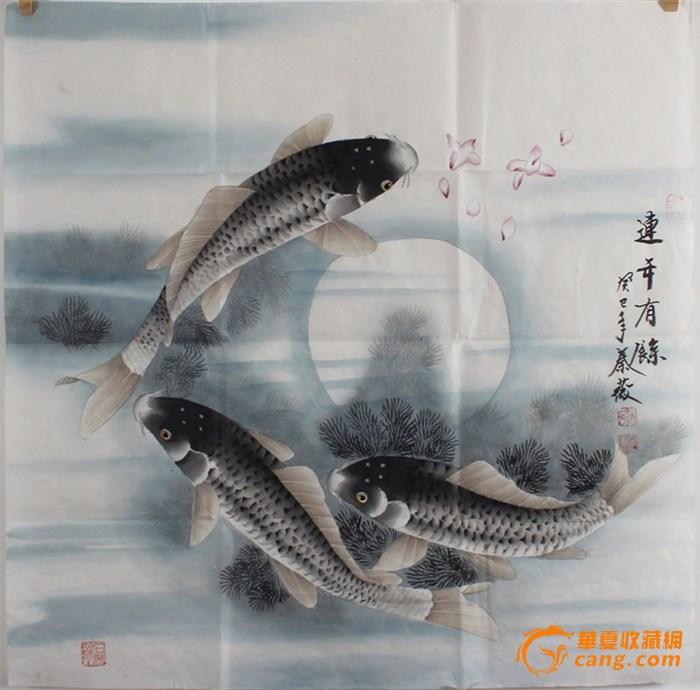 四尺斗方工笔画国画鱼连年有余