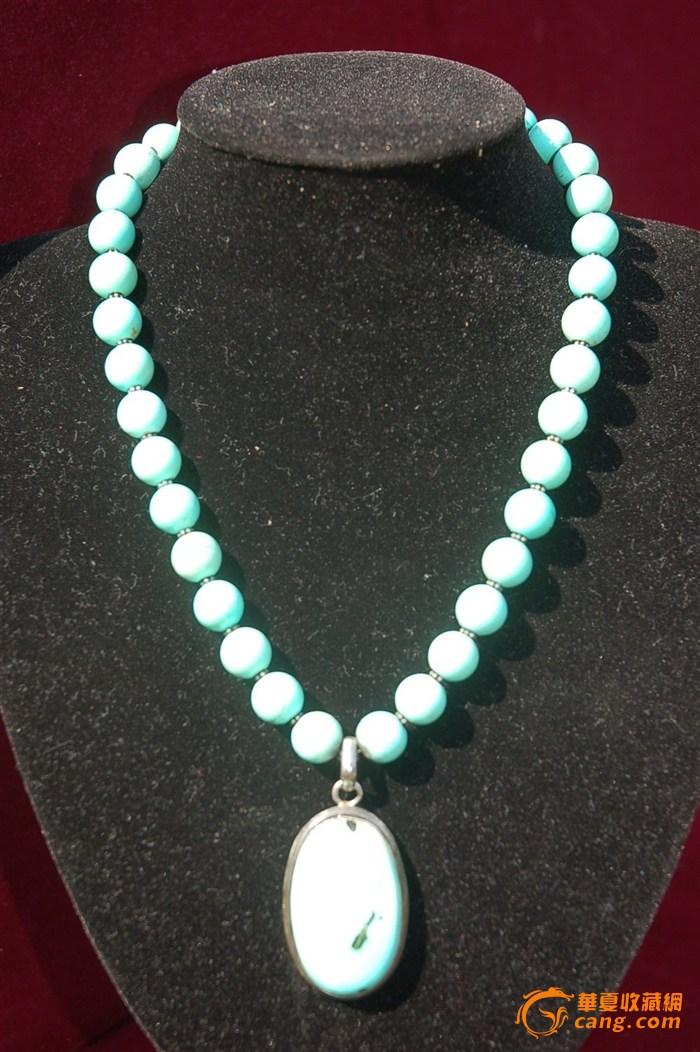 87克36颗(正元珠子)绿松石项链+吊坠