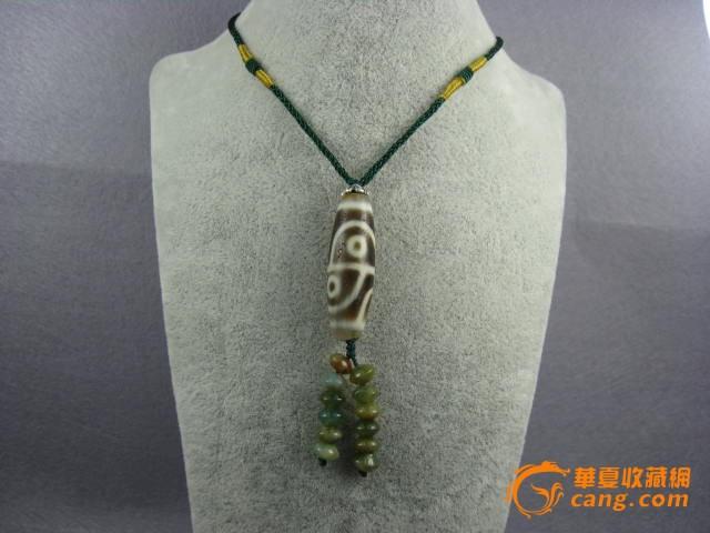 西藏天珠项坠】编号1639