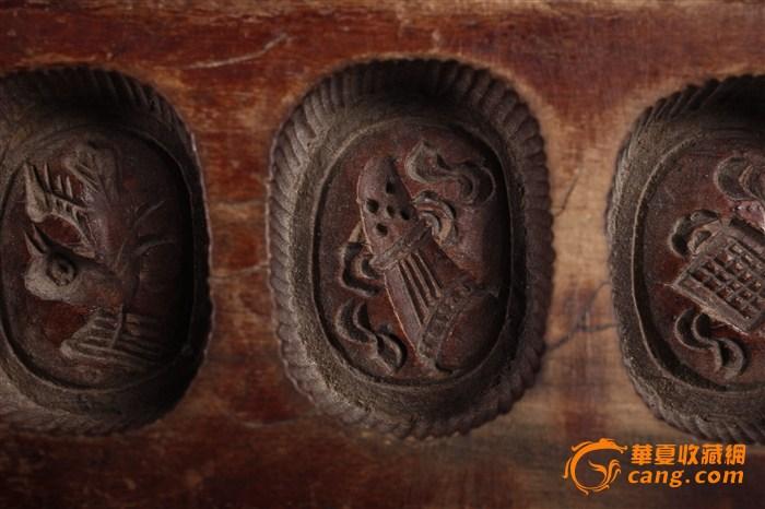 【保真老古董】清代老木雕糕点模具 雕刻栩栩如生