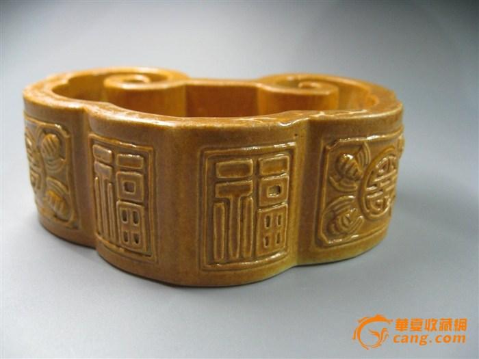 联盟:清晚期黄釉雕瓷福捧寿纹中号如意形洗