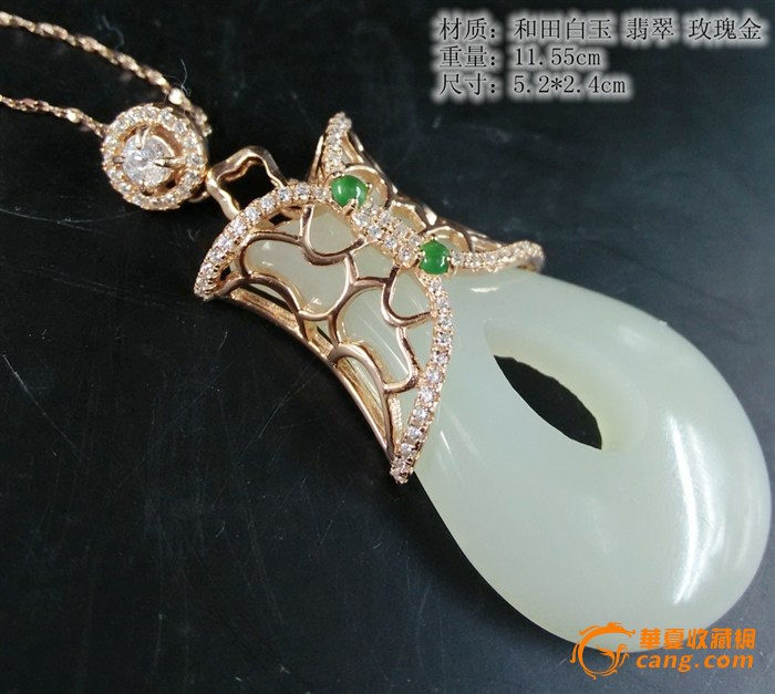 【联盟】古典中国风旗袍和田白玉项链(带证书带链子)
