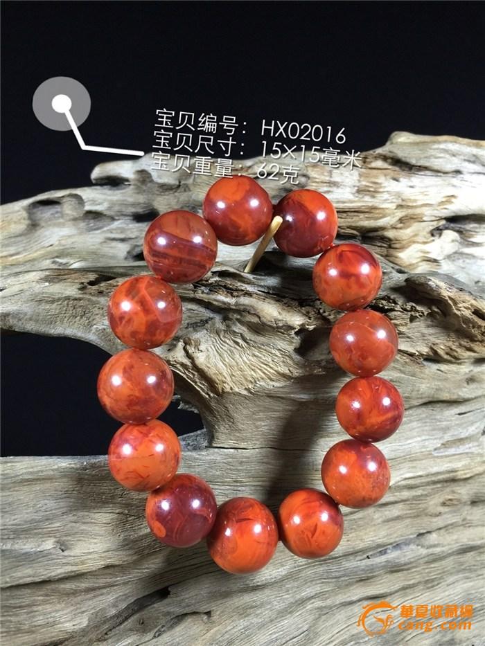 【联盟】凉山南红柿子红满火焰纹满色多肉单圈手串